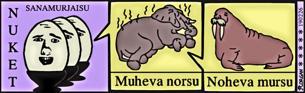 Nuket20190226